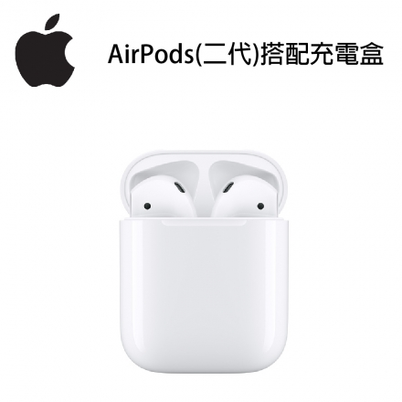 APPLE AirPods(二代)