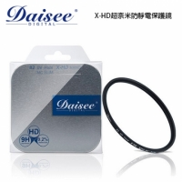 Daisee SLIM UV HAZE X-HD NANO MC 62mm 超奈米防靜電 保護鏡