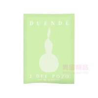 J.Del Pozo Duende 女性針管香水 2ml Eau de Toilette Sample Vial Spray【特價】§異國精品§