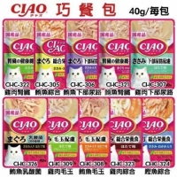 CIAO《巧餐包-40g/每包》