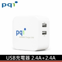 PQI 快充頭 充電頭 i-Charger Mini 24W 2PORT 4.8A USB快充充電器X1(PQI 快充頭 充電頭)