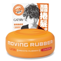 任選【GATSBY】MOVING RUBBER輕捲塑型髮腊80g