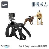 GOPRO Fetch Dog Harness 寵物頸帶 適用 Hero3 Hero3+ Hero4