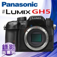 【Panasonic】LUMIX DMC-GH5 BODY 單機身(公司貨)