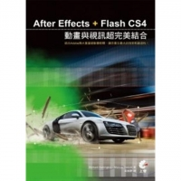 After Effects+Flash CS4動畫與視訊超完美結合