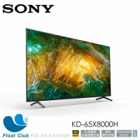 【SONY】65″ 4K HDR Android TV 馬來西亞製 YTVSN65X8000H 原價49900元