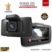 GOSAFE 51G【贈 16G+吸盤救星】1440P 2K GPS 測速 TPMS 60FPS WDR HDR
