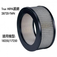 Honeywell True HEPA 濾網 28720-TWN(墨製)