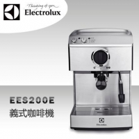 Electrolux伊萊克斯義式咖啡機 EES-200E/EES200E【送伊萊克斯磨豆機ECG3003S】