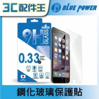 BLUE POWER Apple iPhone 6 Plus/6S Plus 9H鋼化玻璃保護貼