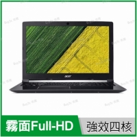 【宏碁 acer】A715-71G-54UE 黑(升8G/i5 7300HQ/15.6吋/NV 1050 2G獨顯/Full-HD/Win10/Buy3c奇展)