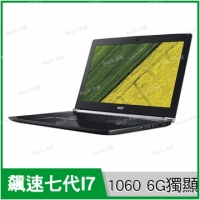【宏碁 acer Aspire V Nitro】VN7-593G-78MW 電競筆電(i7 7700HQ/15.6吋/IPS/NV 1060 6G/Full-HD/Win10/Buy3c奇展)