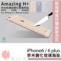 iPhone6 plus Nillkin Amazing+ 滿版 鋼化玻璃背貼【A-I6-P28】