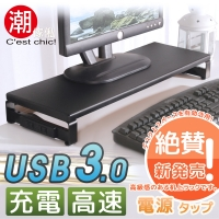 X-Turbo USB3.0 Texture鍵盤螢幕架-PLUS-黑