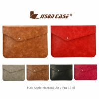 -庫米-JISONCASE Apple MacBook Air Retina 13 吋復古色內膽包