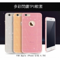 --庫米--APPLE/Samsung/OPPO多彩鑽石tpu軟套 iPhone5S/6/6+/7/7+ R9S R9S+ A7 A5 J7 J5(保護套 鑽石套 防指紋 保護殼)