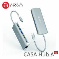 ADAM CASA Hub A01 USB3.1 Type-C 6port 多功能集線器-銀色