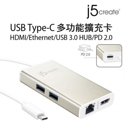 j5create JCA374 USB Type-C 多功能擴充卡(HDMI/Ethernet/USB 3.1 HUB/PD 2.0)