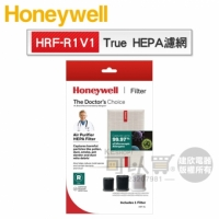 Honeywell 原廠 True HEPA濾網 ( HRF-R1 ) 適用-HPA100、HPA200、HPA202、HPA300