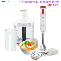 【本月主打+贈實用刮刀】飛利浦 HR1627 PHILIPS【業界首創400瓦】手持電動攪拌器 料理調理魔法棒