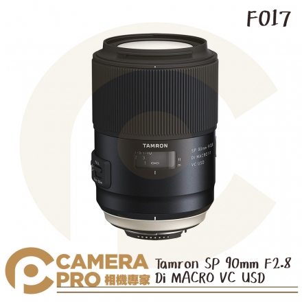◎相機專家◎ Tamron SP 90mm F2.8 Di MACRO VC USD F017 微距鏡 公司貨