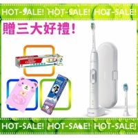 《加贈三大好禮!》Philips Sonicare HX6877 飛利浦 2018最新款 音波震動 電動牙刷