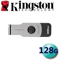 【Kingston 金士頓】128GB DTSWIVL DataTraveler SWIVL USB3.1 隨身碟