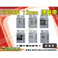 EPSON LC-4PAS/LC-4GAS/LC-4GBL/LC-4TBW 12mm 標籤帶