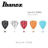 ★Ibanez★Logo Grip PA14HLG 1.0mm 吉他彈片(50片裝)