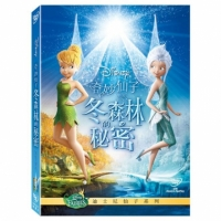 【法雅客】奇妙仙子 冬森林的秘密 Tinker Bell Secret Of The Wings DVD