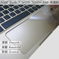【Ezstick】ACER Swift 7 SF713 系列專用 TOUCH PAD 抗刮保護貼