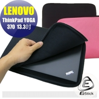 【Ezstick】Lenovo ThinkPad YOGA 370 13.3 NB 彈力纖維網格收納包
