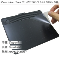 【Ezstick】Wacom Intuos Touch (S) CTH-490 TOUCH PAD 觸控板 保護貼