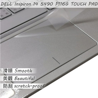 【Ezstick】DELL Inspiron 14 5490 P116G TOUCH PAD 觸控板 保護貼