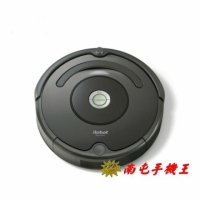 ←南屯手機王→ iRobot Roomba 637 AeroForce™三段式除塵系統 掃地機器人【宅配免運費】