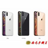 ←南屯手機→  Apple iPhone XS Max 64G【宅配免運費】