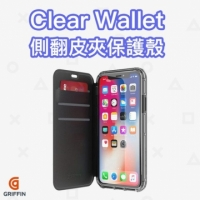 Griffin Survivor iPhone Xs XR Xs Max Clear Wallet 側翻 皮夾式 皮套 透明背板 防刮 耐摔