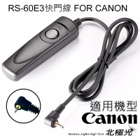 MC-DC2快門線 FOR RS-60E3快門線 FOR CANON RS-60E3 1000D 600D 650D 700D 550D 60D 70D