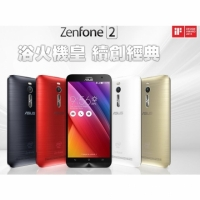 【ASUS】福利機※華碩 ASUS ZenFone 2 ZE551ML 1,300 萬畫素 雙卡雙待智慧型手機(4GB/32GB))