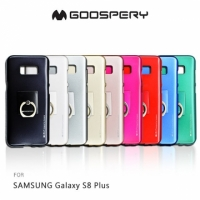 【愛瘋潮】99免運 預購 GOOSPERY SAMSUNG Galaxy S8 Plus I-JELLY+RING 指環磨砂背套