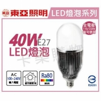 TOA東亞 TQ95-W LED 40W 黃光 E27 全電壓 大球泡燈 _ TO520029
