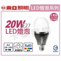 TOA東亞 TQ70-C LED 20W 白光 E27 全電壓 大球泡燈  TO520032