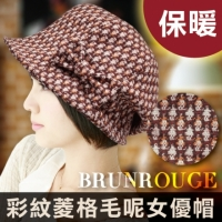 【沙克思】BRUNROGUE