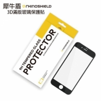 【犀牛盾】奇膜包膜 犀牛盾 9H 3D 滿版玻璃 保護貼 iPhone 6/7/8 Plus / X/XS / XR / Max