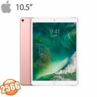 【Apple】Apple iPad Pro 10.5吋 Wi-Fi / 256GB