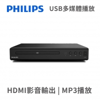 PHILIPS TAEP200/96 DVD播放機