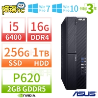 【華碩 ASUS】ESC500 G4 四核工作站(Core i7-7700 16G 250GB SSD+1TB Quadro P620 2GB 繪圖卡 Win10Pro 三年保固)(阿福3C)