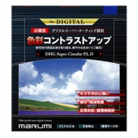 Marumi Super DHG 37mm CPL 偏光鏡 彩宣 貨