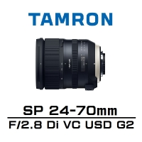 【南紡購物中心】SP 24-70mm F/2.8 Di VC USD G2  (A032) [公司貨](Tamron 騰龍)
