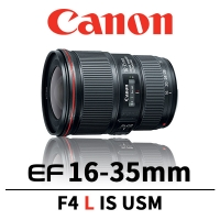 【南紡購物中心】Canon EF 16-35mm f/4L IS USM [平輸](Canon)